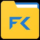 File Commander - 文件管理器 icon