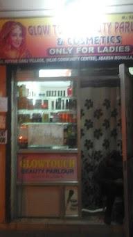 Sneha Beauty Parlour photo 1