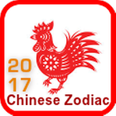 Latest Chinese Zodiac 2017
