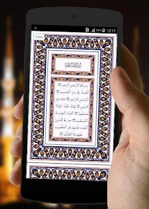 Quran recitation Full (Free) screenshot 2