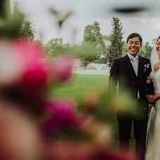 Fotógrafo de bodas Andrea Guadalajara (andyguadalajara). Foto del 13.06.2017