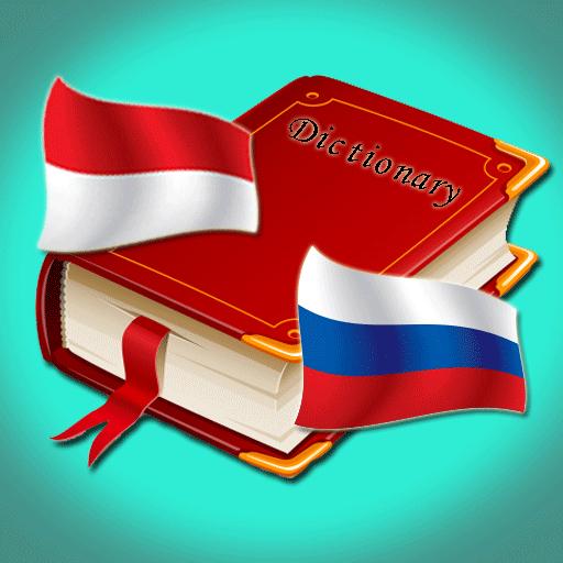 kamus indo rusia pro terbaru