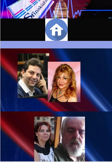DC Hellenic Radio- screenshot