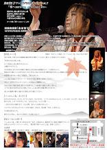 Photo: 森田智子ワンマンコンサート 「零-全てのはじまり-」フライヤーうら 2014.03