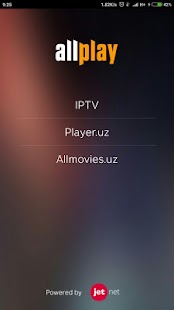 Allplay- screenshot thumbnail