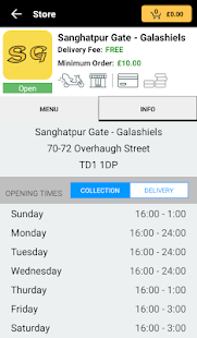 Sanghatpur Gate- screenshot thumbnail