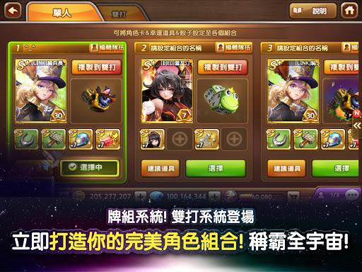 LINE 旅遊大亨 screenshot 4