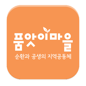 Poomcoop APK Download for Android