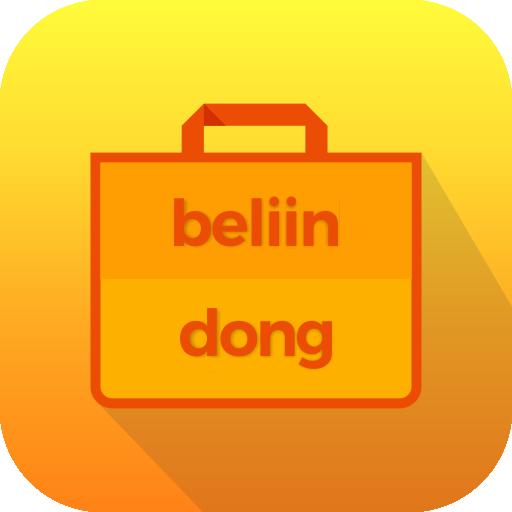 Beliin Dong
