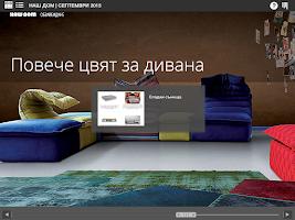 Screenshot of Наш Дом - 09/2015
