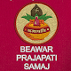 Download Beawar prajapati samaj For PC Windows and Mac