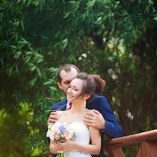 Wedding photographer Natalya Kazakova (TashaKa). Photo of 20.12.2017