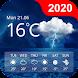 天気 嵐  ウィジェット 風速 - Androidアプリ