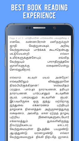 Bhagavat Gita Tamil (Geetha) 14.0 screenshot 369416