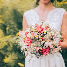 Hochzeitsfotograf Thomas Stricker (FrankaundThomas). Foto vom 12.02.2019