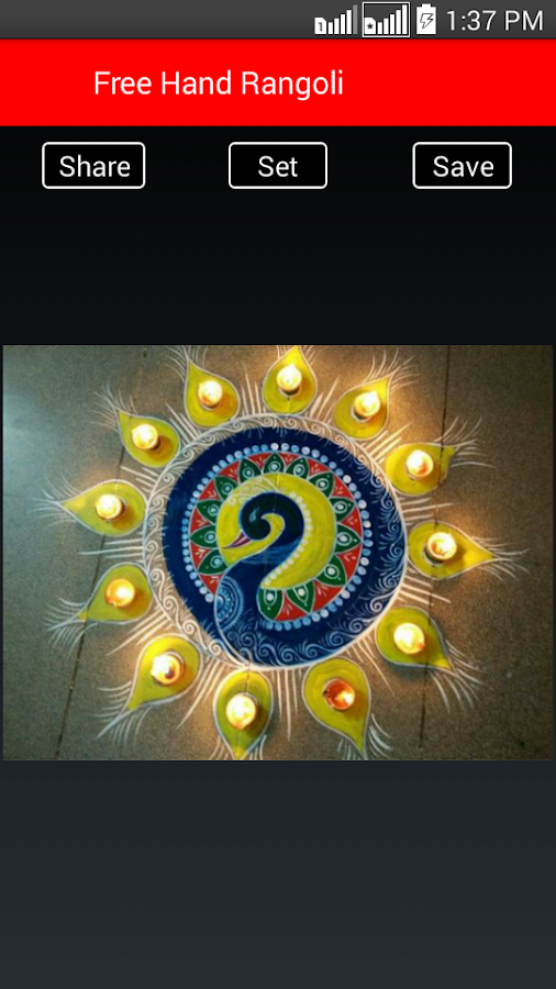 Simple Rangoli Designs Free - Android Apps on Google Play