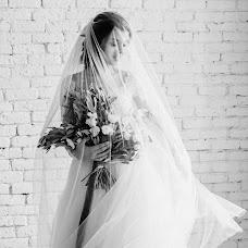 Wedding photographer Mariya Fraymovich (maryphotoart). Photo of 15.06.2017