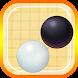 ゲームバラエティー囲碁 - Androidアプリ