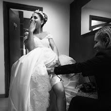 Wedding photographer Violeta Ortiz patiño (violeta). Photo of 12.11.2017