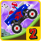 Hill Racing Mr Krabs Climber (game)