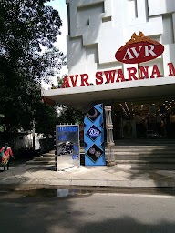 Avr Swarnamahal Jewelry photo 1
