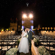 Fotógrafo de casamento Jader Morais (jadermorais). Foto de 16.05.2018
