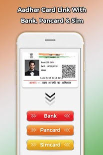 Free Aadhar Card Seva,Status,Download,Print,verify - náhled