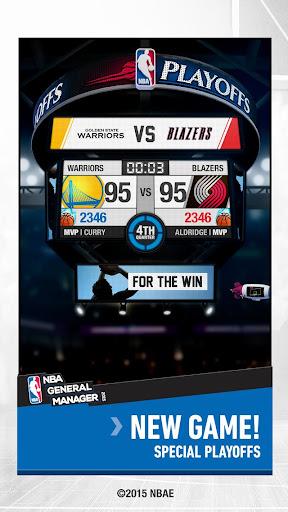 NBA ゼネラルマネージャー2015