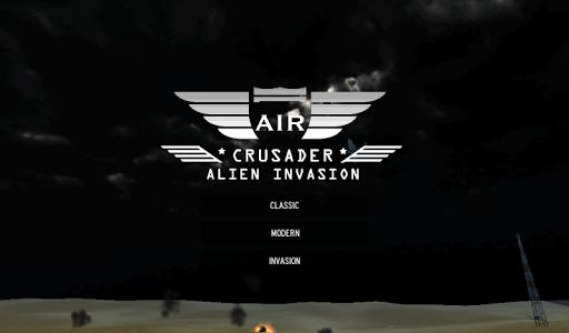 공기 제트 전투기
