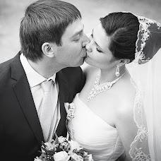 Wedding photographer Irina Vakhna (irinavahna). Photo of 02.07.2016