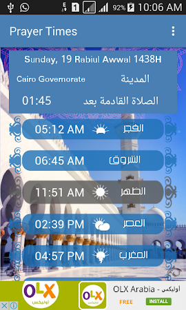 PrayerTimes . Azan Program 1.5.2 screenshot 641370