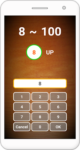 Up Down (up & down number) 1.1.25 screenshots 2