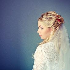 Wedding photographer Aleks Ekvilibrium (aphotoby). Photo of 14.06.2015