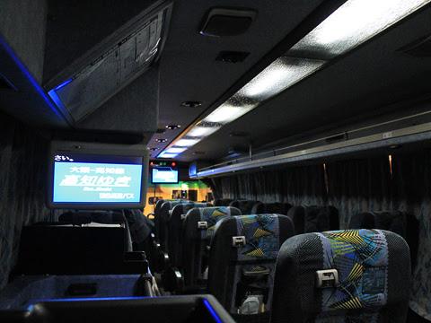 阪急バス「よさこい号」 2891 車内 その2