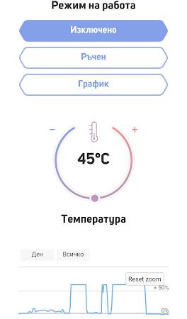 proSmart 1.7 screenshot 2090785