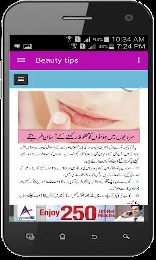 玩免費遊戲APP 下載Beauty Tips Girl and Boy Mastr app不用錢 硬是要APP