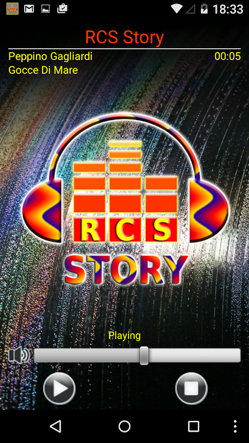 RCS Story- screenshot
