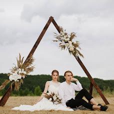 Wedding photographer Anastasiya Mamontova (smaddygood). Photo of 06.07.2018