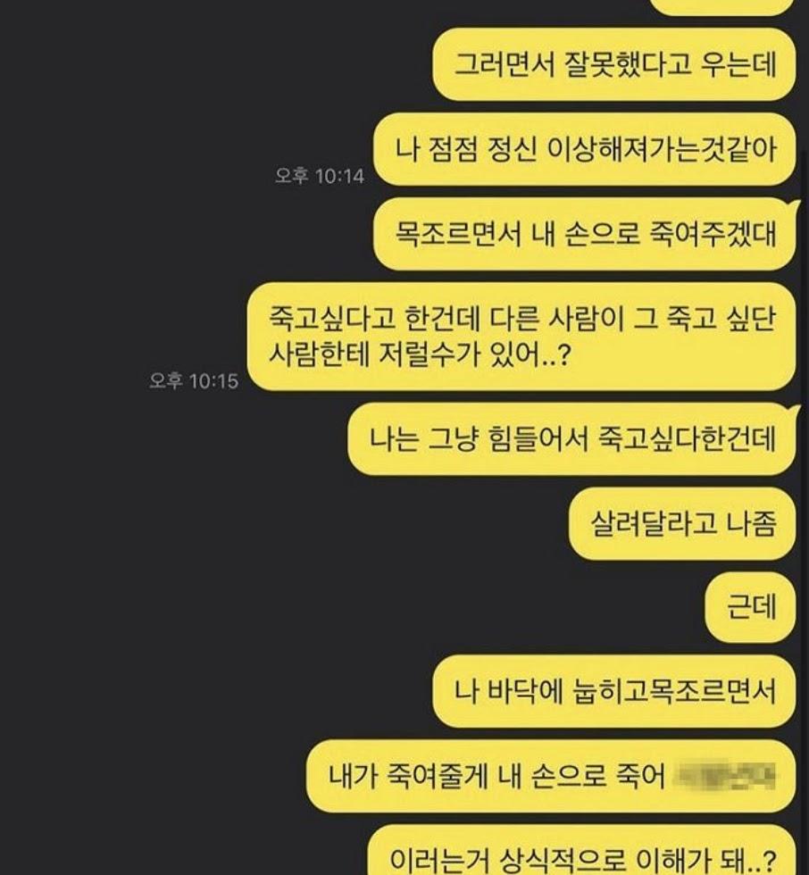 seohee1