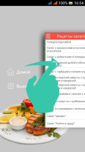 Рецепты рыбных салатов
