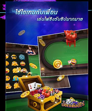 ป๊อกเด้งฮีโร่ Pokdeng 1.0.3 screenshot 370747