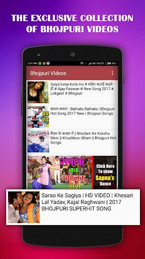 Bhojpuri Video Song HD 1.9 screenshots 1