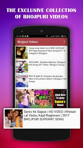 Download Bhojpuri Video Song HD APK latest version App by