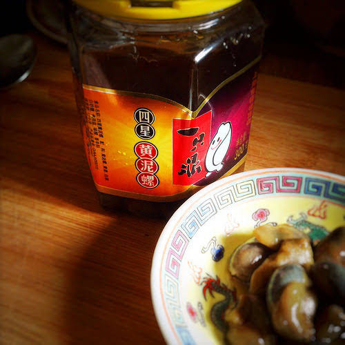 Chinese, Pickled, Yellow Mud, Clam,  黄泥螺, wine