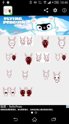 玩工具App|Stickey Rabbit Lover免費|APP試玩