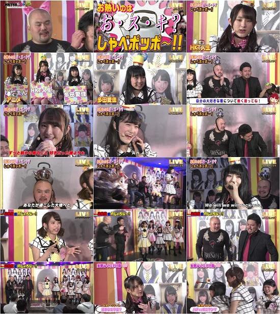 (TV-Variety)(720p) HKT48の「ほかみな」~そのほかのみなさん~ ep49 180330