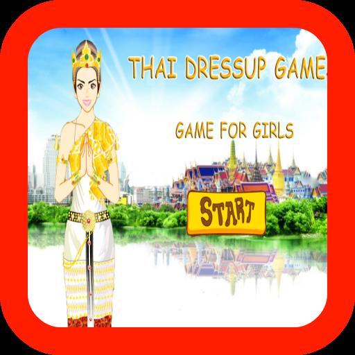 เกมส์แต่งตัวนางสาวไทย
