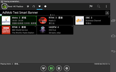 Best Hong Kong Radios screenshot 16