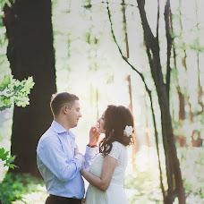 Wedding photographer Elizaveta Adamyan (LizaLove). Photo of 18.11.2015