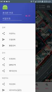 가온 모바일 현장조사 시스템 (Mobile GPS) - náhled